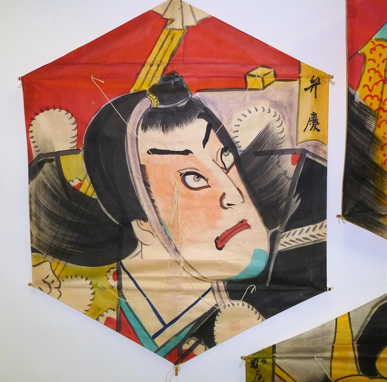 Late 20th Century Set of 4 Vintage Hand Painted Japanese Kites Samurai Depictions, 1970s For Sale
