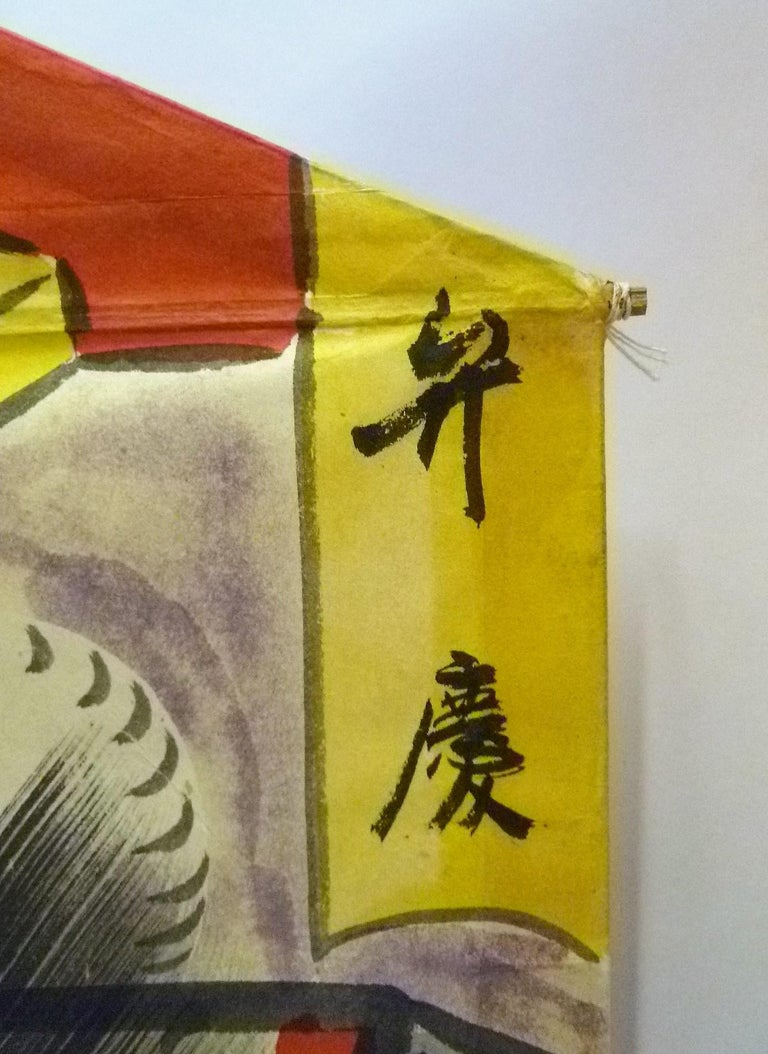 Bamboo Set of 4 Vintage Hand Painted Japanese Kites Samurai Depictions, 1970s For Sale