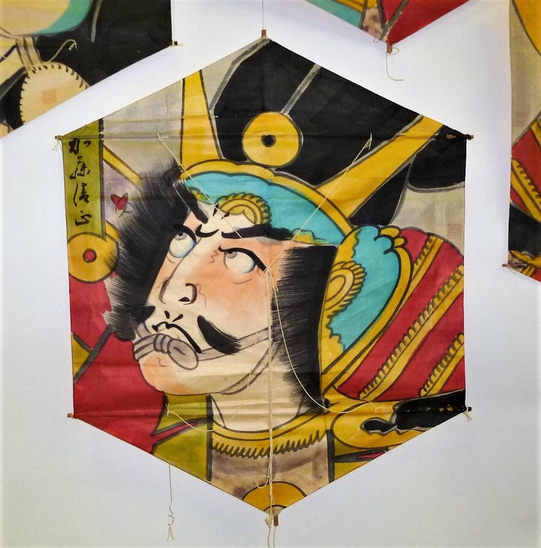 Set of 4 Vintage Hand Painted Japanese Kites Samurai Depictions, 1970s For Sale 1