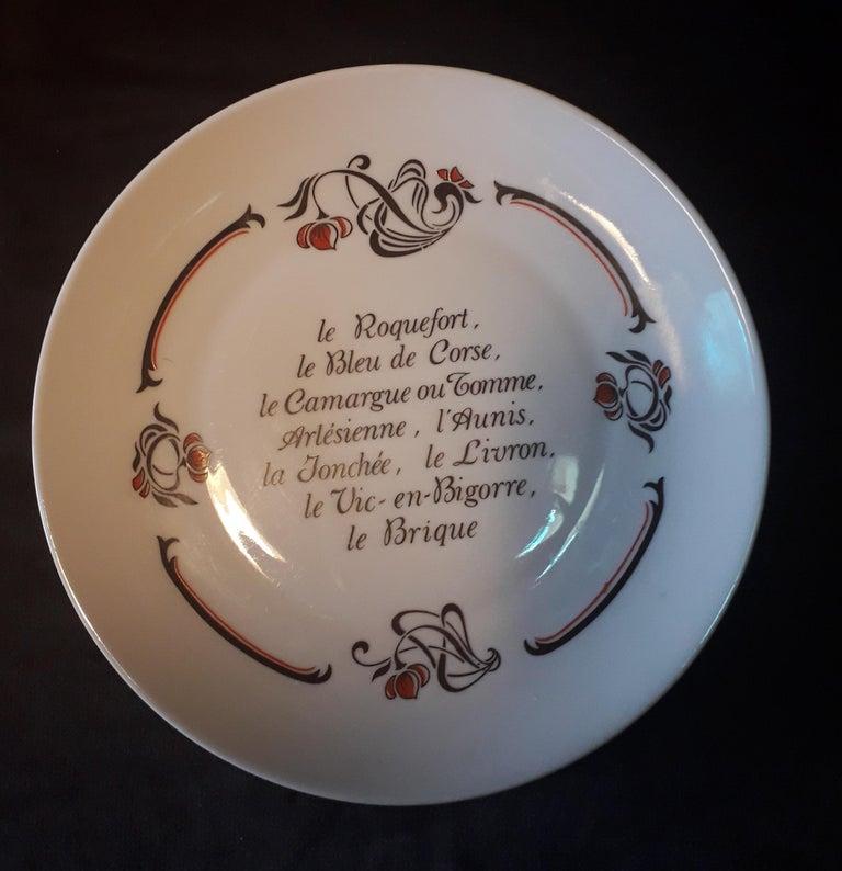 Set of 6 Cheese Plates, Porcelaine de Limoges, France In Excellent Condition In Paris, FR