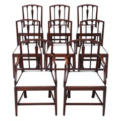 Set of 8 '6+2)' Georgian Mahogany Dining Chairs