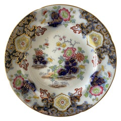 Set of 8 Plates, Floral Chinoiserie Ashworth Ironstone China, England circa 1862