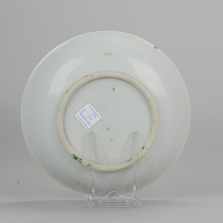 Set of 9 Chinese Porcelain Plates, SE Asian Market Straits Bencharong For Sale 5