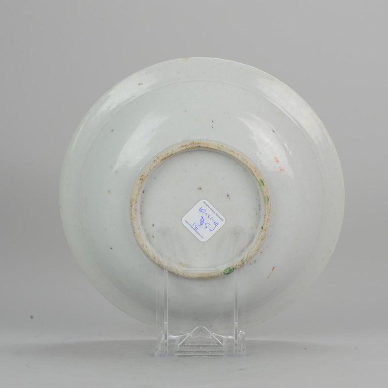 Set of 9 Chinese Porcelain Plates, SE Asian Market Straits Bencharong For Sale 8
