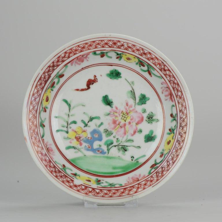 Set of 9 Chinese Porcelain Plates, SE Asian Market Straits Bencharong For Sale 9