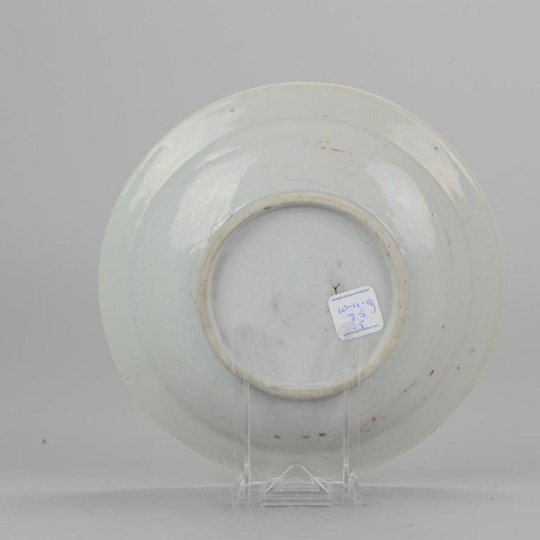Set of 9 Chinese Porcelain Plates, SE Asian Market Straits Bencharong For Sale 10