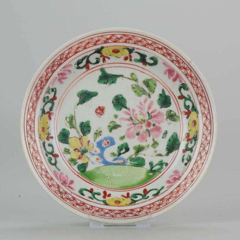 Set of 9 Chinese Porcelain Plates, SE Asian Market Straits Bencharong For Sale 12