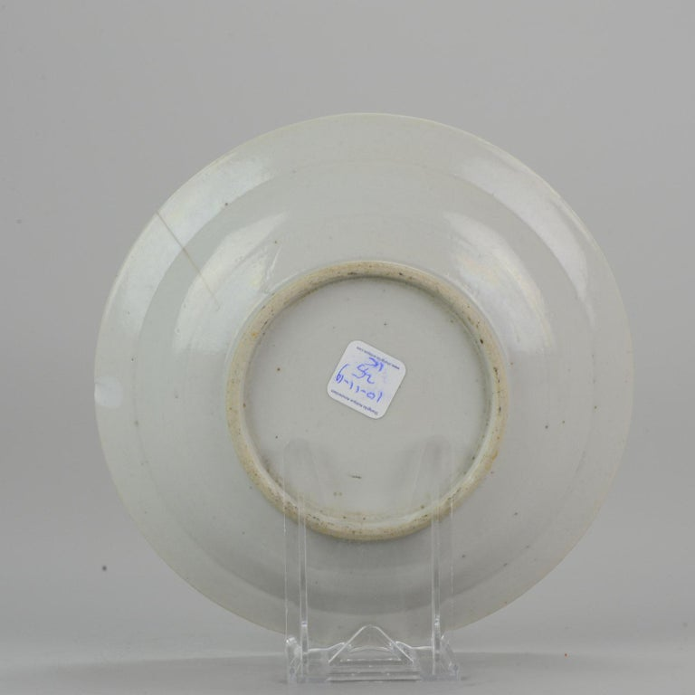 Set of 9 Chinese Porcelain Plates, SE Asian Market Straits Bencharong For Sale 13
