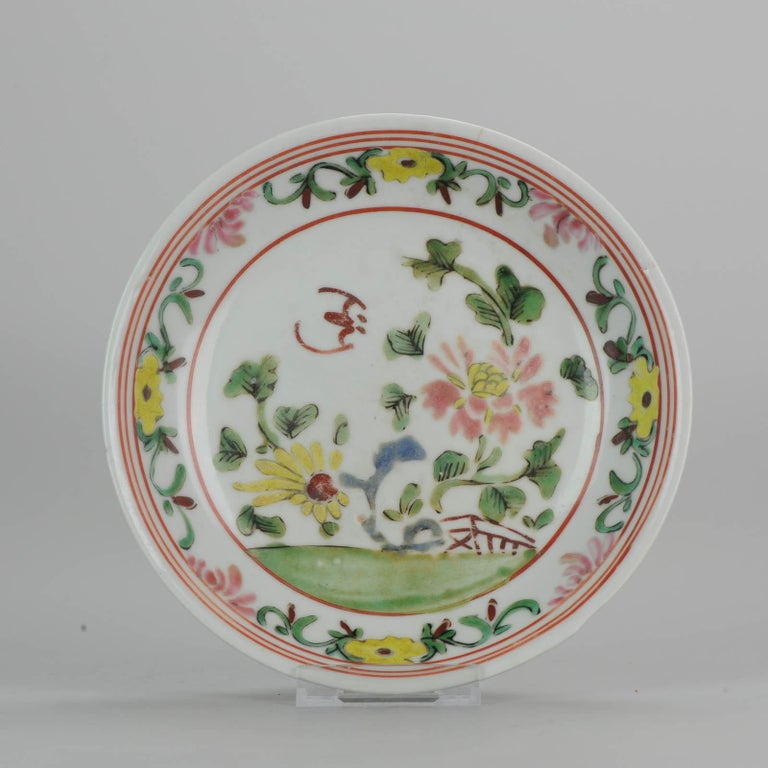 18th Century Set of 9 Chinese Porcelain Plates, SE Asian Market Straits Bencharong For Sale