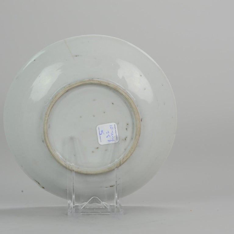 Set of 9 Chinese Porcelain Plates, SE Asian Market Straits Bencharong For Sale 1