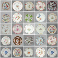 Set of Chinese Famille Rose Plates for Wall Decoration Porcelain China