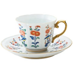 Set of Contemporary Gilded Hand Painted Blue Red Imari Porcelain Cup and Saucer