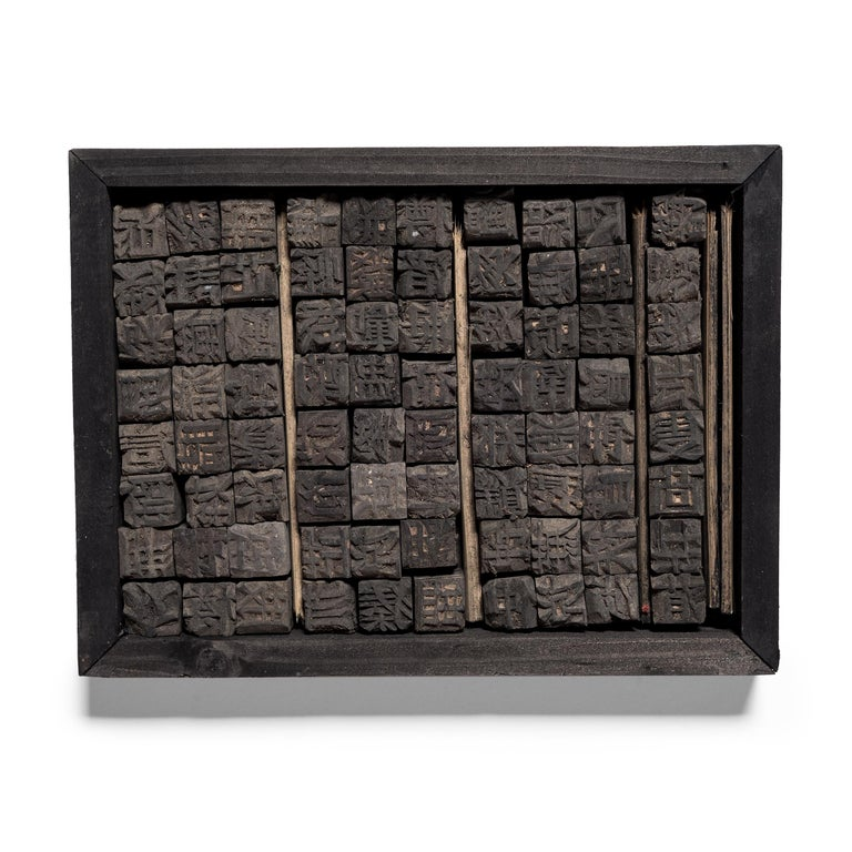 Qing Set of Early 20th Century Chinese Wooden Printing Blocks For Sale