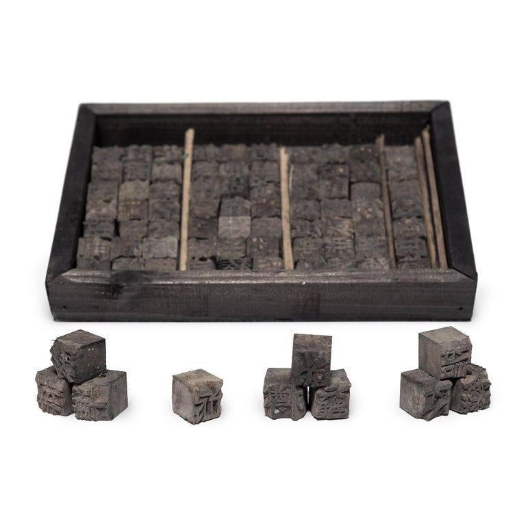 Hand-Carved Set of Early 20th Century Chinese Wooden Printing Blocks For Sale