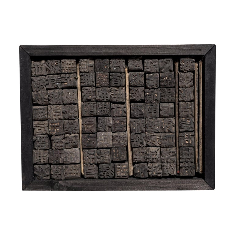 Set of Early 20th Century Chinese Wooden Printing Blocks For Sale
