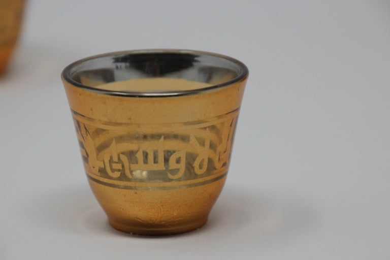 Moorish Set of Eight Arabic Glasses with Gold Overlay For Sale