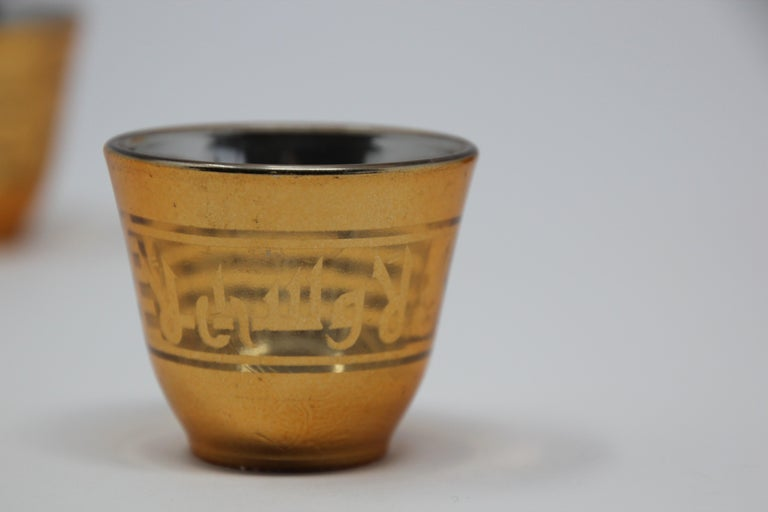 Set of Eight Arabic Glasses with Gold Overlay For Sale 1