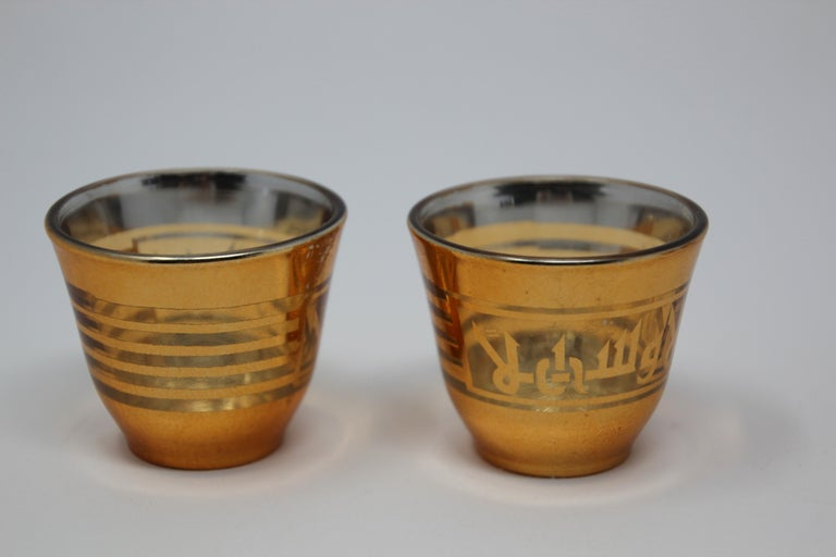 Set of Eight Arabic Glasses with Gold Overlay For Sale 2