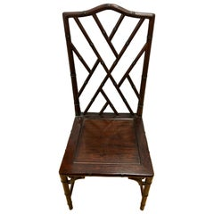Set of Eight Midcentury  Mahogany Chinese Chippendale Dining Room Chairs