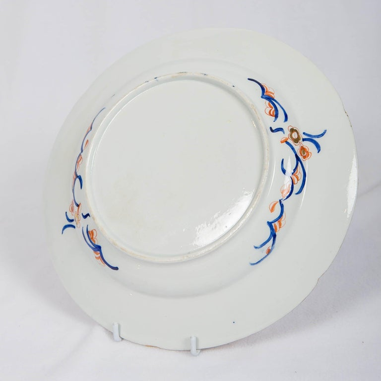 19th Century Set of Eight Rock and Tree-Pattern Soup Plates Made in England, circa 1820 For Sale