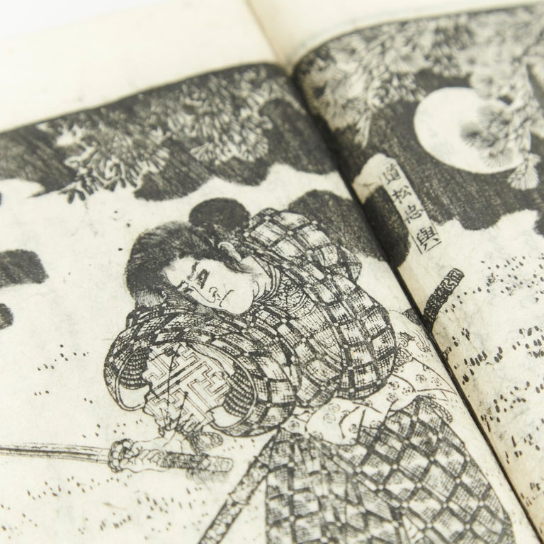 Set of Five Antique Japanese Samurai Manga and Epic Book Edo Period, circa 1819 6