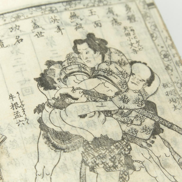 Set of Five Antique Japanese Samurai Manga and Epic Book Edo Period, circa 1819 9