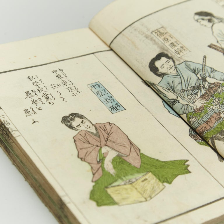 Set of Five Antique Japanese Samurai Manga and Epic Book Edo Period, circa 1819 12