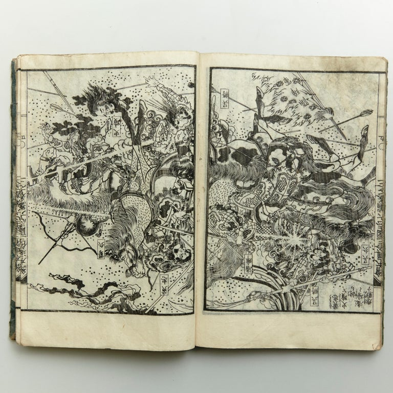 Paper Set of Five Antique Japanese Samurai Manga and Epic Book Edo Period, circa 1819