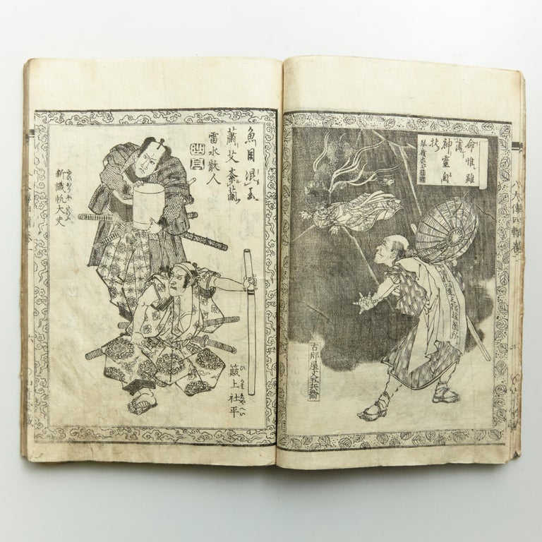 Set of Five Antique Japanese Samurai Manga and Epic Book Edo Period, circa 1819 1