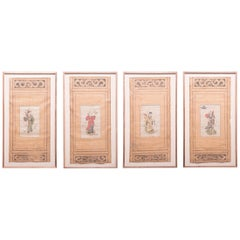 Set of Four 19th Century Chinese Scholars Screen Paintings