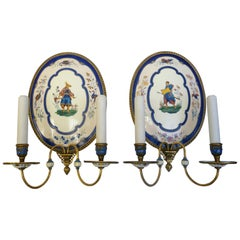 Set of Four Aesthetic Movement Sconces by E. F. Caldwell