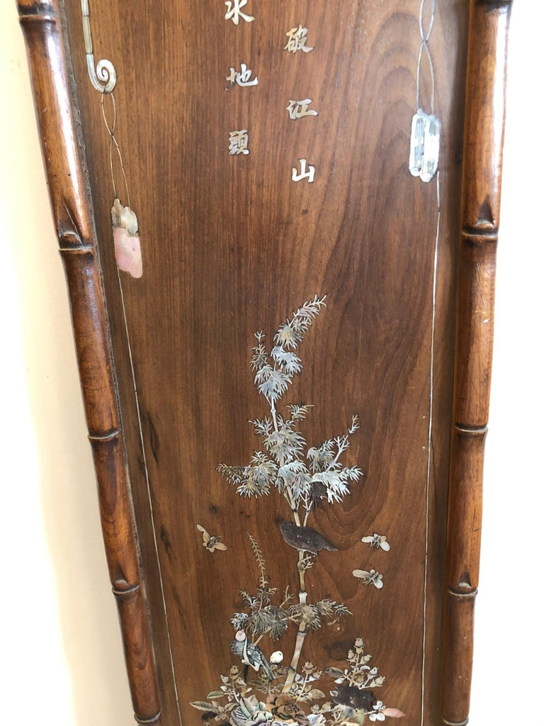 Set of Four Carved Asian Wood Panels with Mother of Pearl Inlays For Sale 5