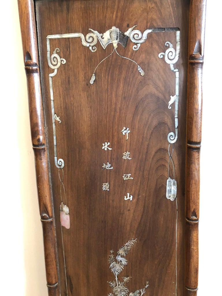 Set of Four Carved Asian Wood Panels with Mother of Pearl Inlays For Sale 6