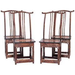 Set of Four Chinese Bamboo Yokeback Chairs with Woven Seats