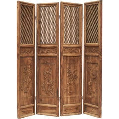Set of Four Chinese Lattice Panels