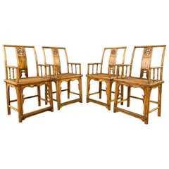 Set of Four Chinese Southern Official's Hat Elm & Rattan Armchairs, c. 1900