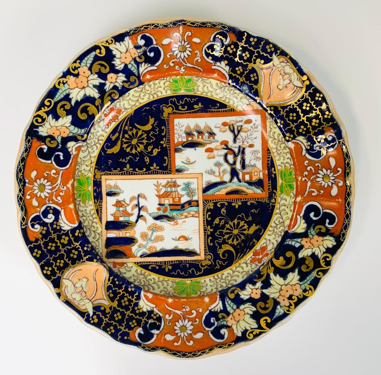 Set of Four Mason's Ironstone Plates in Chinoiserie Style Made England 1834-1842 In Excellent Condition For Sale In Katonah, NY