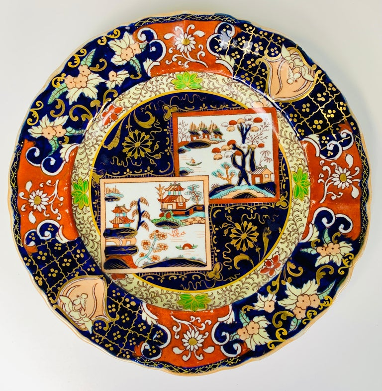 19th Century Set of Four Mason's Ironstone Plates in Chinoiserie Style Made England 1834-1842 For Sale