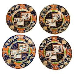 Set of Four Mason's Ironstone Plates in Chinoiserie Style Made England 1834-1842