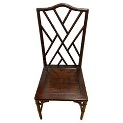 Set of Four Midcentury Mahogany Chinese Chippendale Dining Room Chairs