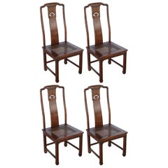 Set of Four Ming Dynasty Style Side Chairs