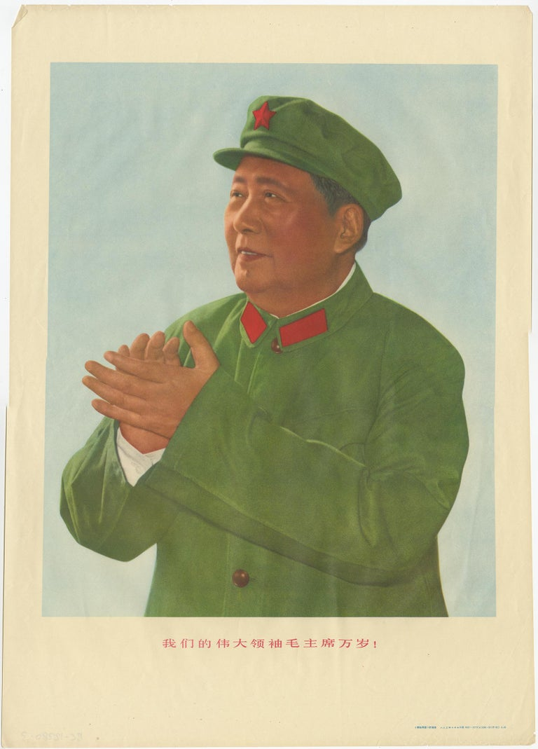 Set of Four Vintage Mao Zedong Posters, circa 1968 In Good Condition For Sale In Langweer, NL