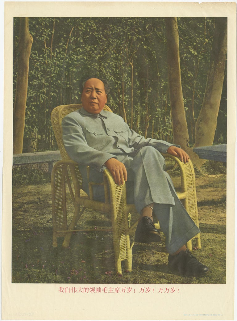 20th Century Set of Four Vintage Mao Zedong Posters, circa 1968 For Sale