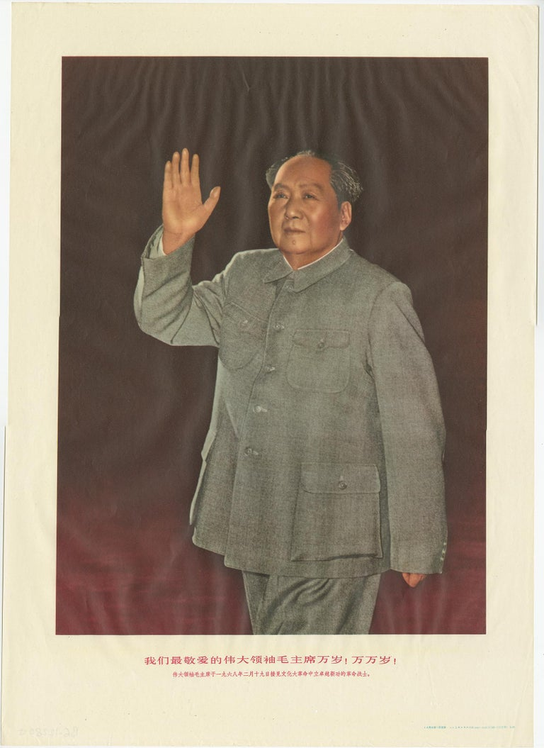 Paper Set of Four Vintage Mao Zedong Posters, circa 1968 For Sale