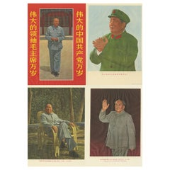 Set of Four Vintage Mao Zedong Posters, circa 1968