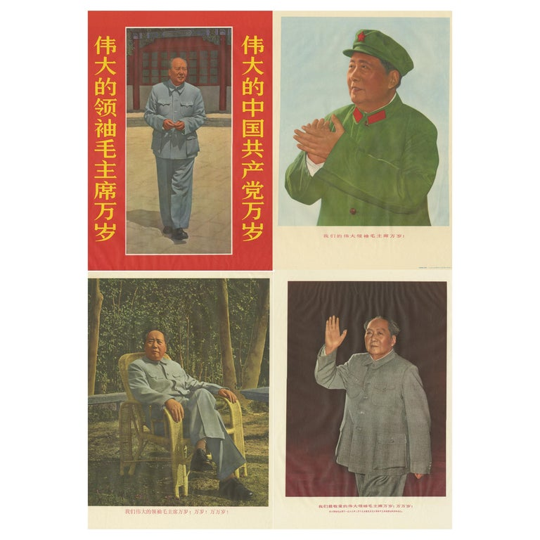 Set of Four Vintage Mao Zedong Posters, circa 1968 For Sale