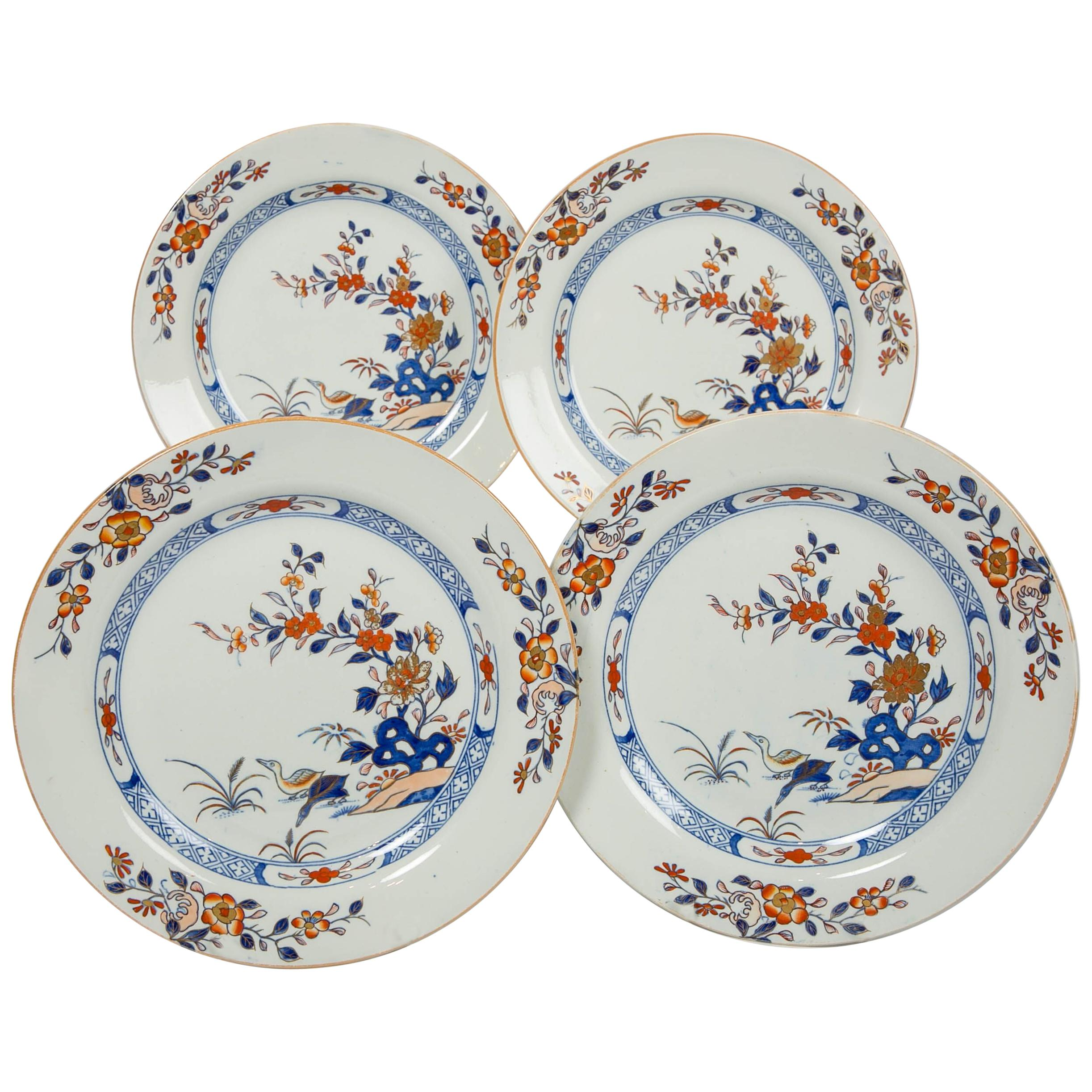 Set of Four Wedgwood Dessert Dishes Showing a Pair of Ducks Made England c-1820