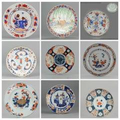 Set of Japanese & Chinese Imari Plates Wall Decoration Porcelain, China