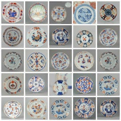 Set of Japanese & Chinese Imari Plates Wall Decoration Porcelain China