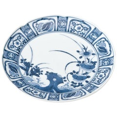 Set of Japanese Imari Contemporary Blue Porcelain Dinner Plates